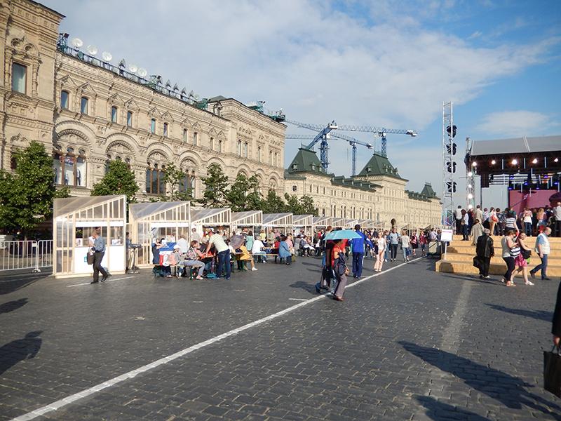 Книжный фестиваль — «Красная площадь»