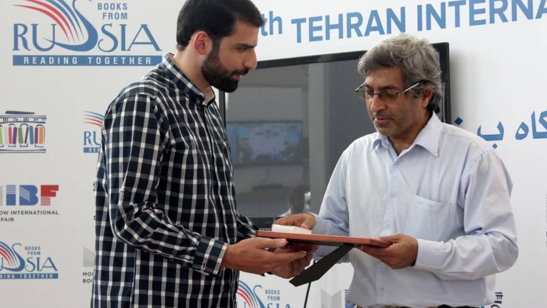 Награждение литературной премией Terra Incognita