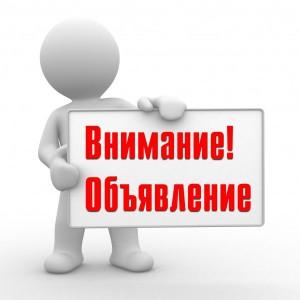 Доставка книг по России и ближнему зарубежью