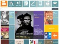 Электронные книги «Садра» в магазине Bookens.ru