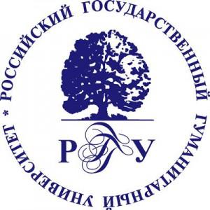Книжная ярмарка в РГГУ