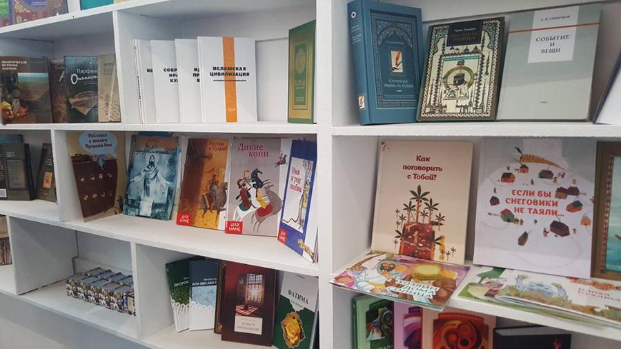 Книги издательства «САДРА» на национальном стенде «Книги России» на 30-ой Тегеранской международной книжной ярмарке.