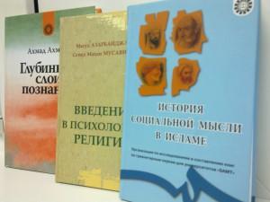 Всегда в наличии книги SAMT
