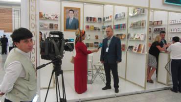 XI Международная книжная выставка-ярмарка «Книга – путь сотрудничества и прогресса» Ашхабад, 2016 год