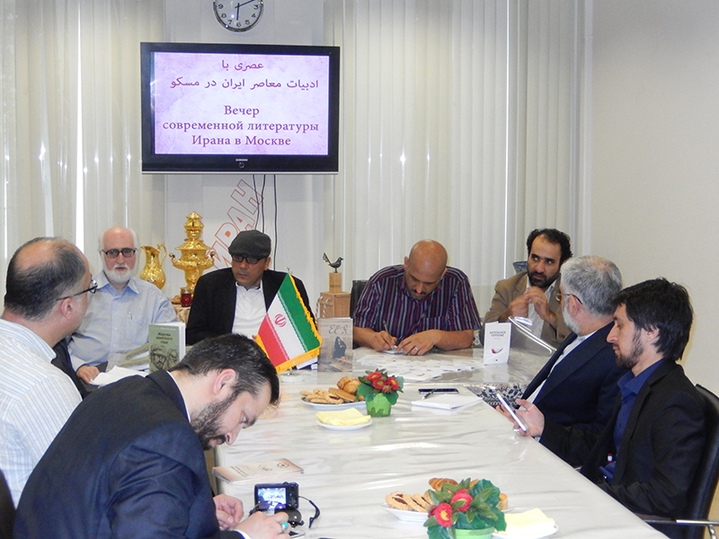 Современная иранская литература как проводник к Истине культурной памяти