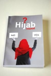 Рецензия на книгу «Вопрос хиджаба»
