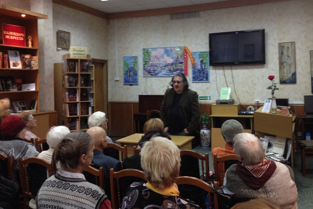 Встреча главного редактора «Садра» с читателями