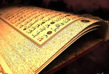 Первый московский международный фестиваль Корана