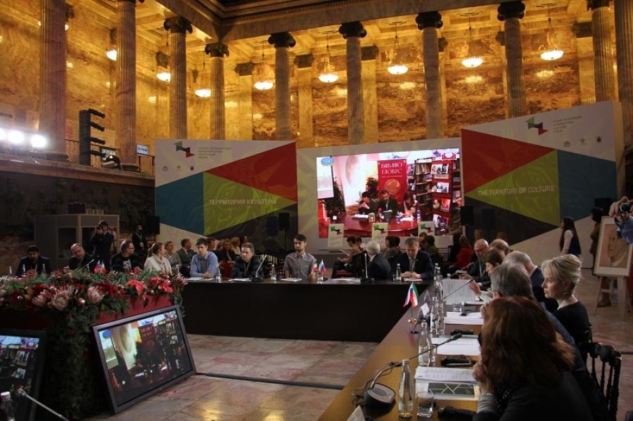 Возведение мостов культуры на IV Санкт-Петербургском культурном форуме