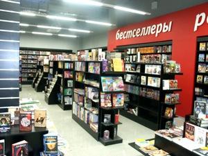 Книжный рынок в 2014 году стабилизируется