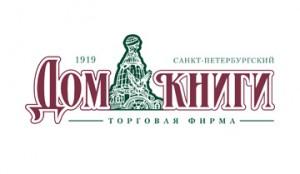 Наш партнер — Санкт-Петербургский Дом книги!