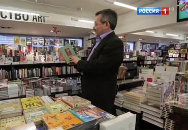 ТВ УТРО Ролик о книге Персия