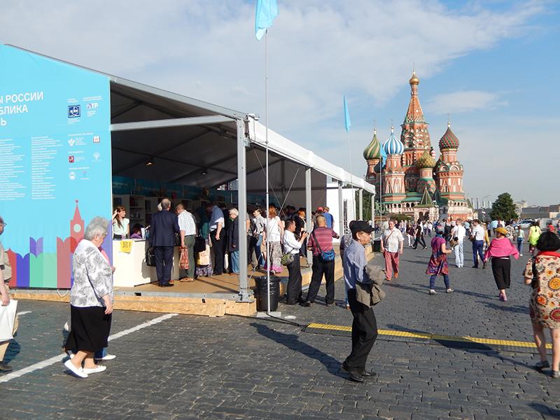Фестиваль «Красная площадь» — подведение итогов