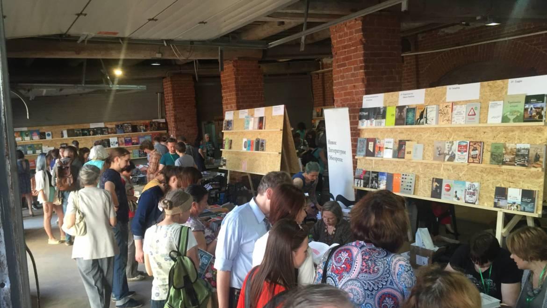 Завершился Летний книжный фестиваль в Казани