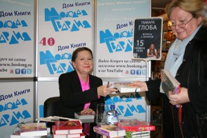 Встречи с авторами в магазине «Молодая гвардия»