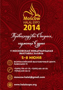 Moscow Halal Expo 2014