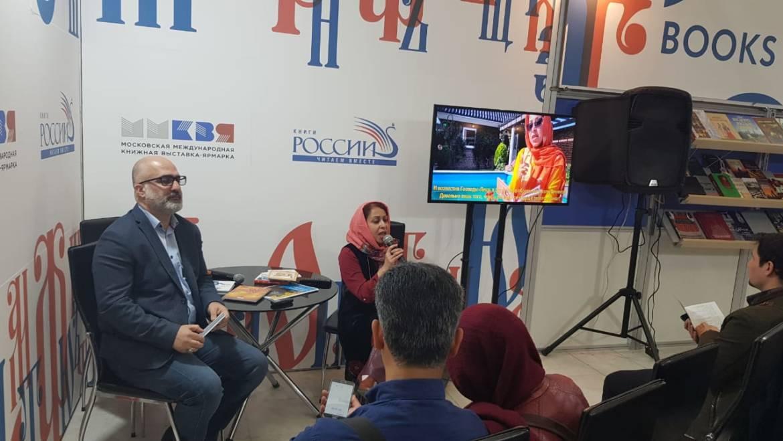 32-я Тегеранская международная книжная ярмарка