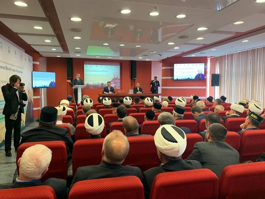 Фонд Ибн Сины провел секцию «Исламская философия и культура»