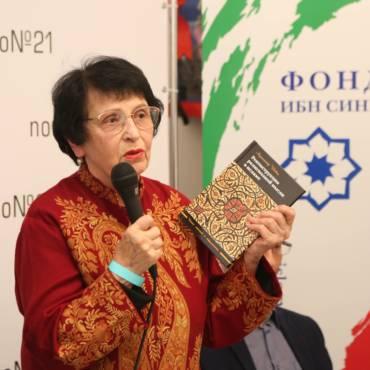 Мариэтта Тиграновна Степанянц