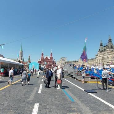 VII Книжный фестиваль «Красная площадь» 17-20 июля