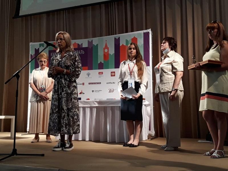 Конкурс АСКИ «Лучшие книги 2020 года»